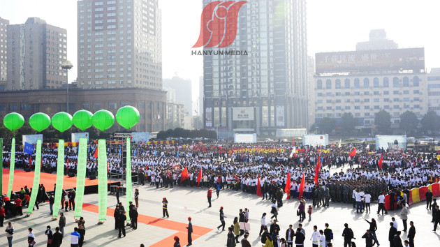 长沙市第46届马路赛跑暨2012安利纽崔莱健康跑活动